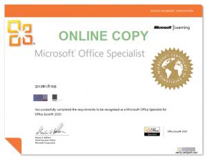 MOS2010合格認定証