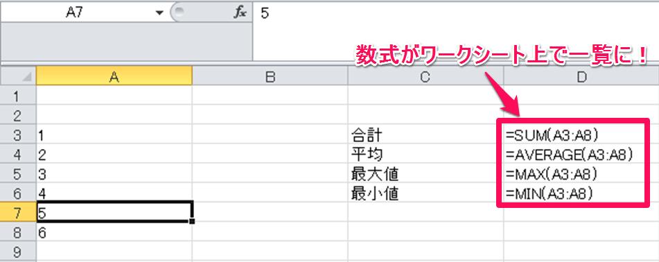 [Ctrl]+[Shift]+@後