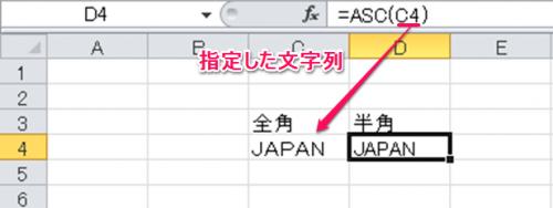 ASC関数①
