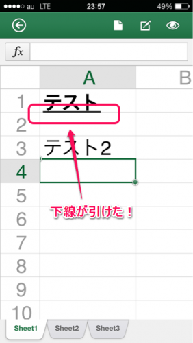 Office Mobile書式設定フォントスタイル⑥