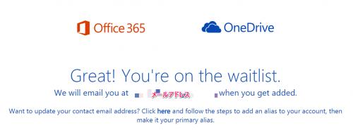 OneDrive容量1TB→無制限⑧