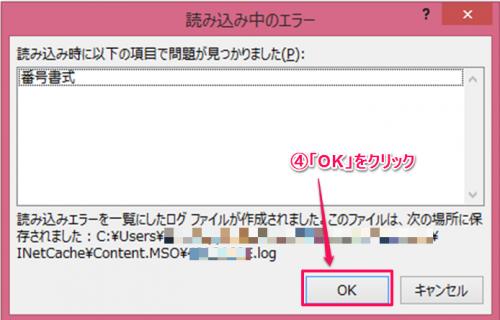 HTMLファイル編集②