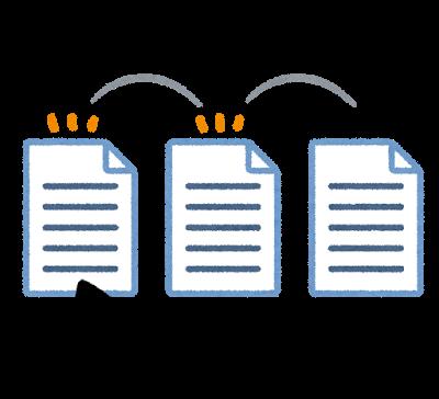【エクセル超初心者向け】Excelで1つの数式をコピペで使い回すために知っておきたい絶対参照・相対参照の使い分け方